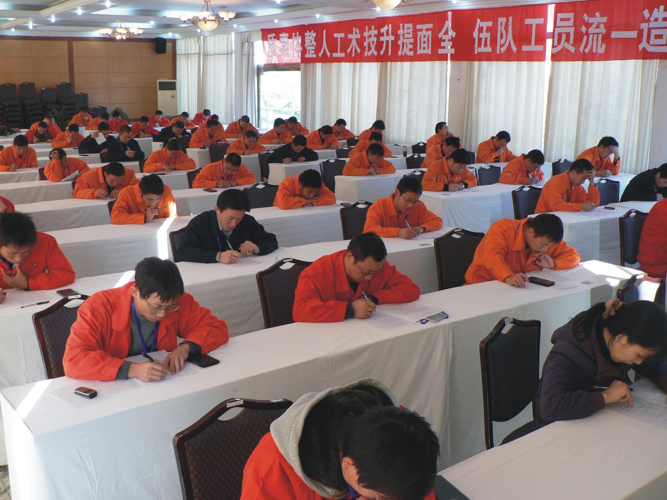 省铁路投资集团公司在成都市委党校举办办公室系统专题培训班