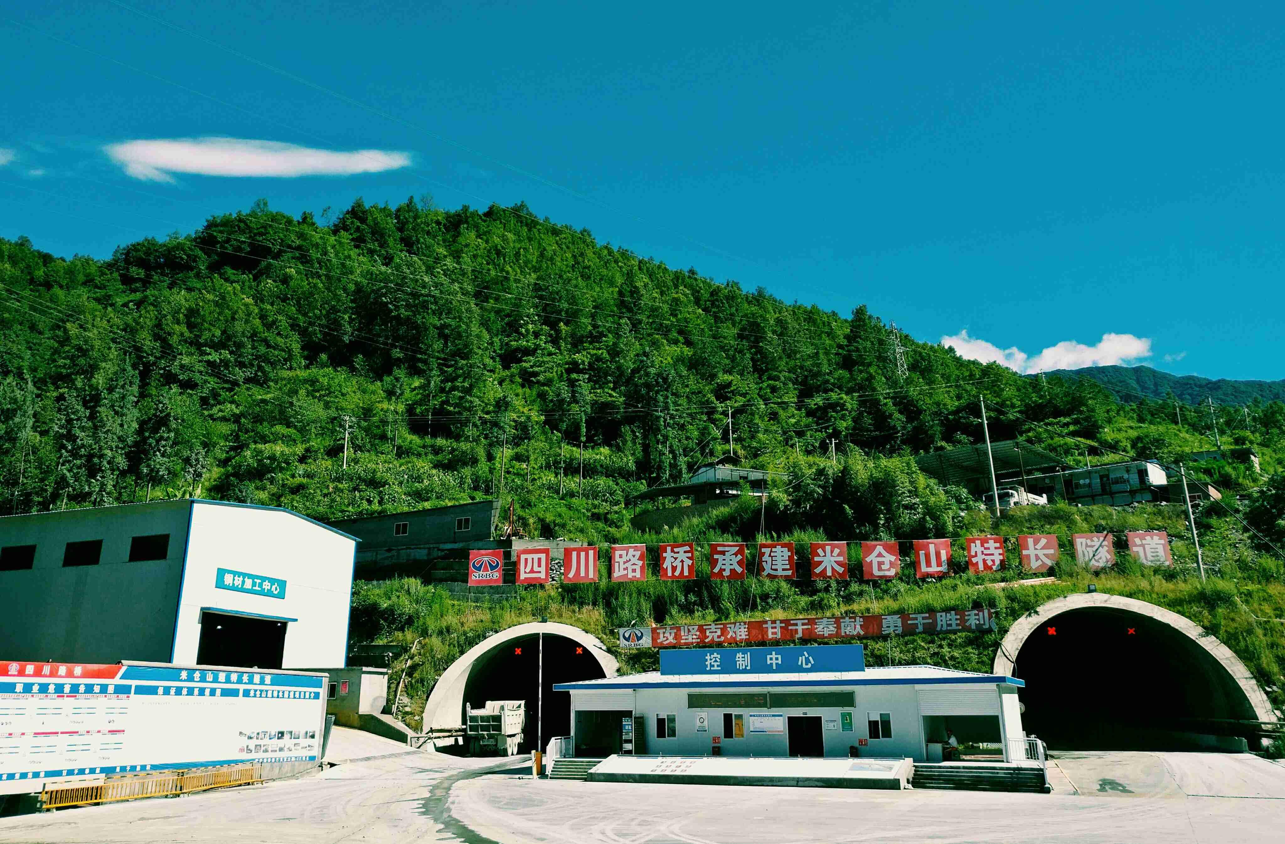 2米仓山隧道,全长13.80公里,是四川省在建最长、国内第二长、世界第三长的公路隧道。.jpg