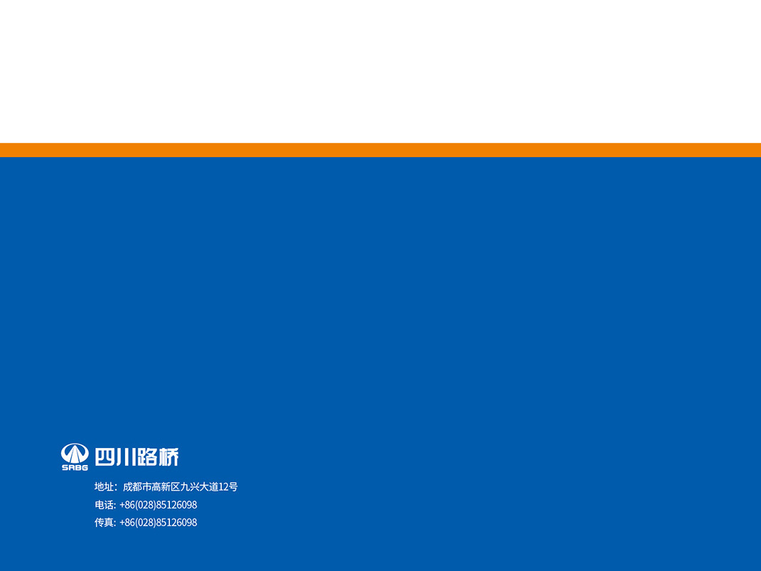 视觉识别系统管理手册