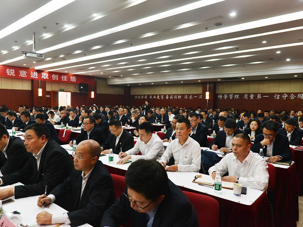 2018年2月28日孙云书记讲授习近平总书记来川重要讲话精神