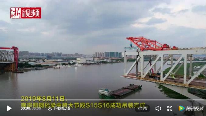 捷报:三官堂大桥正式合龙