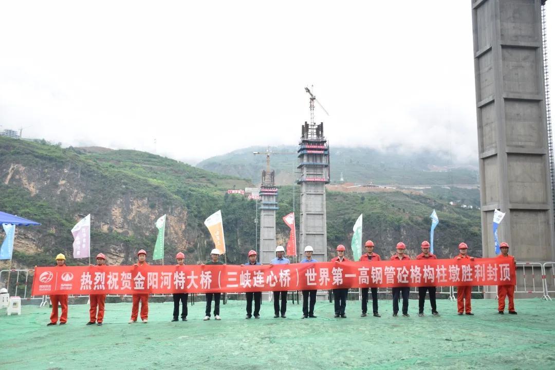 196米!金阳河特大桥刷新同类型桥墩高度世界记录